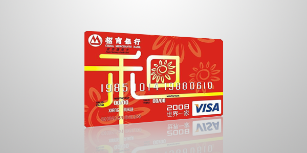 25 Cool Credit Card Designs